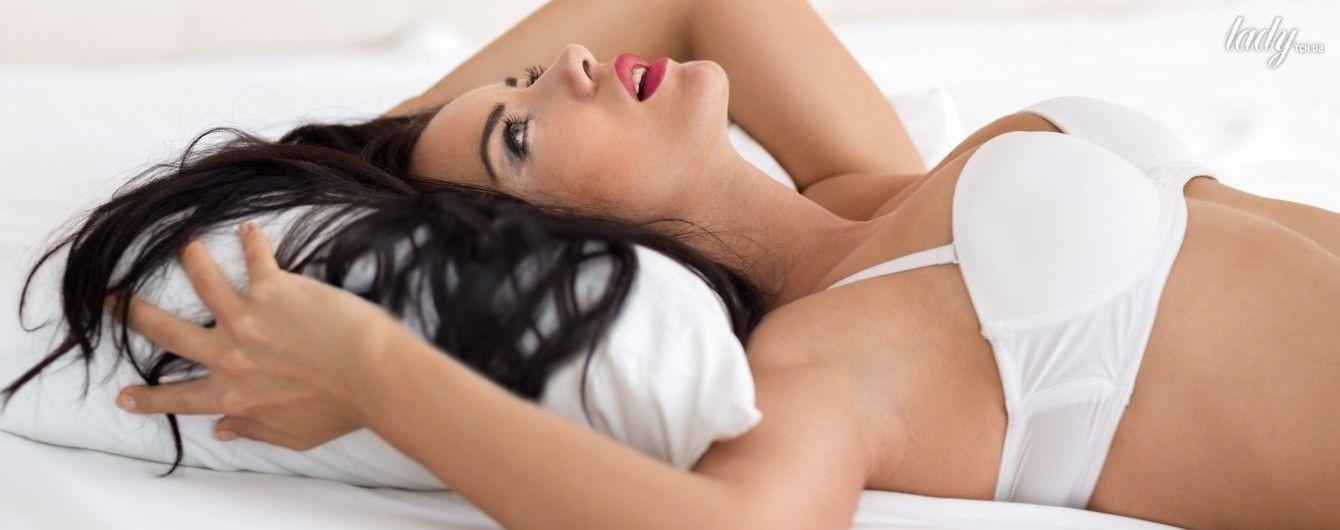 Как достичь оргазм