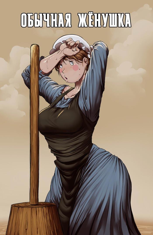 аниме комиксы принуждение